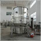 FL3大学实验室专用FL3系列沸腾制粒干燥机