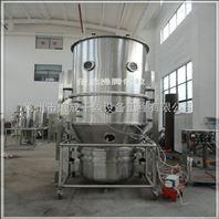 大学实验室专用FL3系列沸腾制粒干燥机