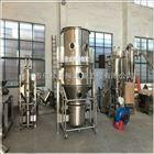 LPG-5现货PLG-5型离心喷雾干燥机免费试料