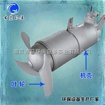 沖壓式攪拌機QJB1.5/8-400/3-740 潛水攪拌機界的法拉利