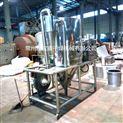 5-LPG农药离心喷雾干燥机