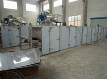 DW-网带式干燥机