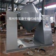 双锥回转真空干燥机优质供应