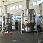 XF-60XF系列卧式沸腾干燥机 农药中间体专用沸腾干燥机