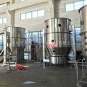 XF系列卧式沸腾干燥机 农药中间体专用沸腾干燥机