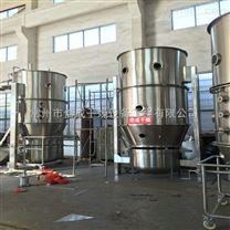 维生素专用高效沸腾干燥机,苦瓜粉颗粒高效沸腾干燥机