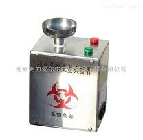 高效便捷福爾馬林熏蒸滅菌器保證質量