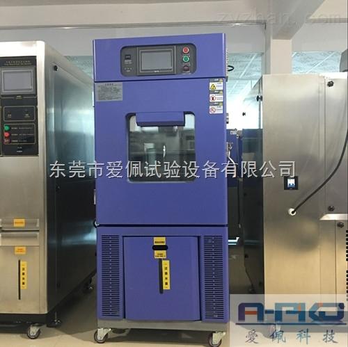 PCB恒温恒湿全封闭循环器|PCB恒温调湿试验箱