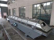 ZLG系列振動流化床干燥機 雞精生產線