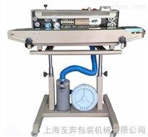 全自动连续式薄膜封口机 上海充气式封口机