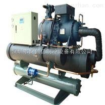 熱銷注塑專用 低溫螺桿式冷凍機組 -5度 SCY-90WL