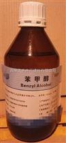 药用级苯甲醇 药典标准(无色透明黏稠液体)︱医用级苯甲醇500ml防腐剂
