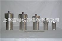 水热合成反应釜生产厂家