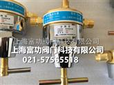 RQJ-4燃气减压阀 RJQ-1燃气减压阀