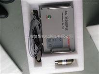 RA-HN30B4W超声波换能器