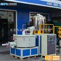 HRS-100-东莞PP立式高速混合机 塑料高速混合机