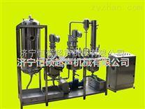 500L超聲波中藥提取罐/中山HSCT-G500L紫靈芝超聲波提取罐