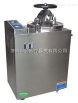 內循環高壓蒸汽滅菌器