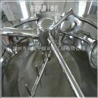 GFG系列固体饮料专用高效沸腾干燥机 GFG-120型