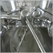 食品保健品粉體烘干機 GFG型高效沸騰干燥機