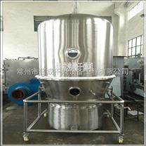 维生素颗粒沸腾干燥机,GFG-120沸腾干燥机