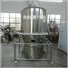 GFG系列婴儿米粉高效沸腾干燥机-GFG系列干燥设备