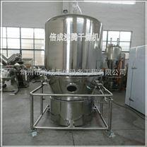感冒颗粒沸腾干燥机 食品药品搅拌烘干设备