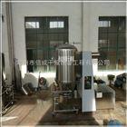 GFG系列GFG-120高效沸腾 藕粉立式沸腾干燥机