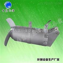 潛水攪拌機 QJB2.5/8攪拌器 廠家直供貨源 直聯沖壓式 滿就減