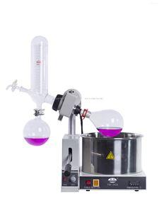 YRE2L小型旋转蒸发仪(标配SHZ-D(III)循环水真空泵+低温冷却循环泵)