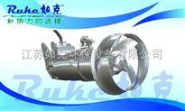 QJB-1.5/8-400/3-740-水下攪拌全不銹鋼QJB潛水攪拌器