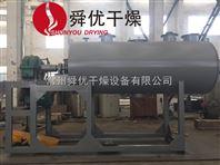 立式耙式干燥机