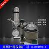 RE-201D 2L旋转蒸发器/旋转蒸发仪.厂家供应2L-100L旋转蒸发器