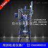 80升/80L双层玻璃反应釜-实验室玻璃反应釜厂家直销