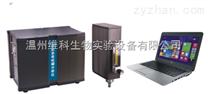 ZW-UC08型在線總有機碳(TOC)分析儀