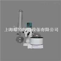 上海RE-3000型旋转蒸发器厂家