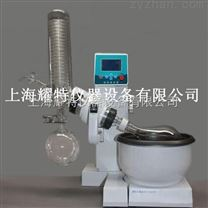 RE-2000旋轉蒸發器廠家直銷