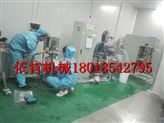 CM0D2000-納米氧化鋁拋光劑高速研磨分散機,氧化鋁研磨機,納米拋光劑分散機