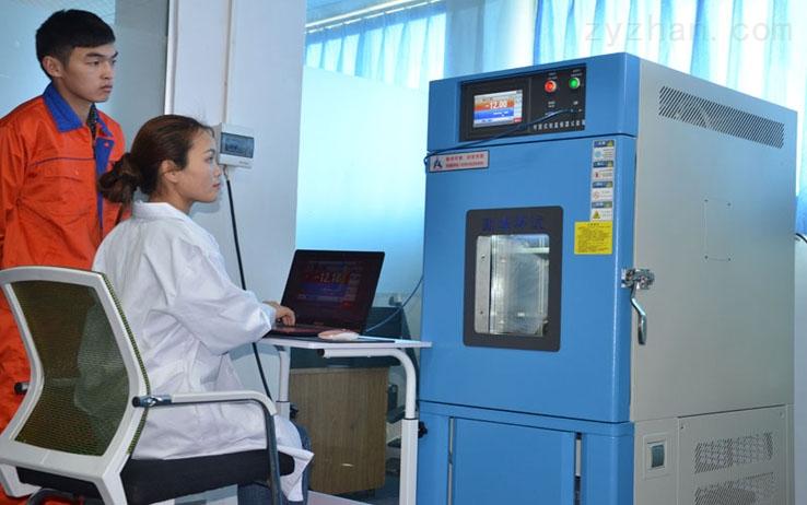 恒温恒湿机 高低温试验箱 低温自动控湿箱