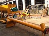 北京搅拌站专用219管式螺旋输送机厂家沧州重诺报价