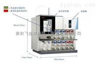 超高效液相色谱系统