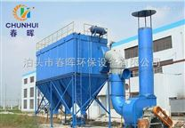 8噸生物質顆粒蒸汽鍋爐布袋除塵器設計制作廠家