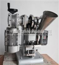 YP-1.5WP涡轮增压式变频调试 单冲压片机 粉末颗粒片剂制片设备
