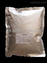 国药准字药用原料卵磷脂(大豆磷脂)医药原料