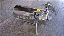 JZB10-24-自销卫生级 CIP离心泵 不锈钢防爆酒精泵 离心泵 卧式管道离心泵