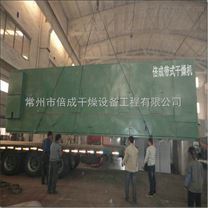 芒果干制作帶式烘干機-多層網帶式干燥設備