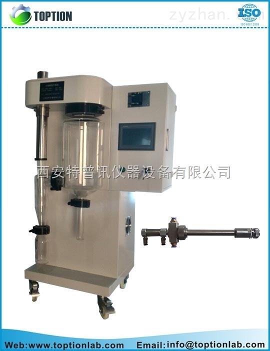 实验小型喷雾干燥仪压力式喷雾干燥器
