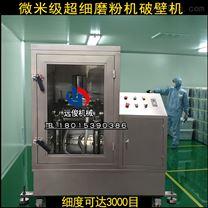 ZDM中草藥超微超細粉碎機磨粉機打粉機