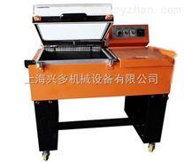 450--小型茶叶包装机