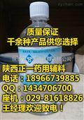 药用级甘油医药用级丙三醇2015药典标准甘油含量99%有注册证